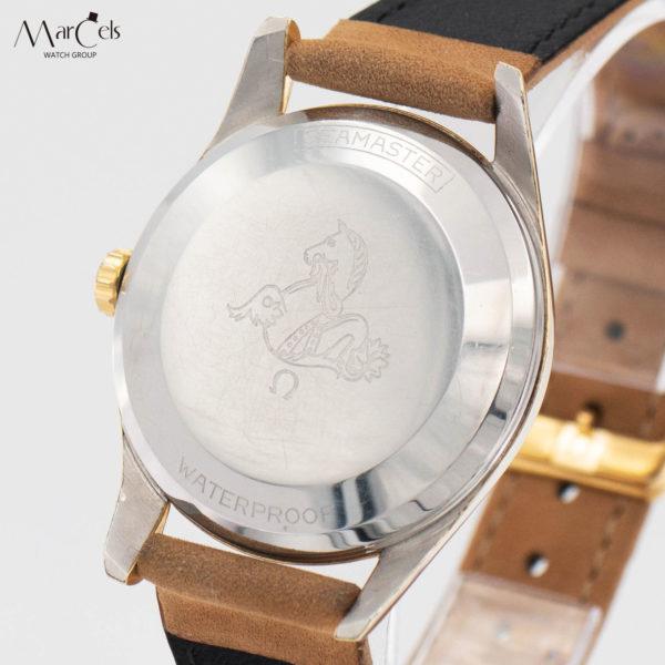 0566_vintage_watch_omega_seamaster_10
