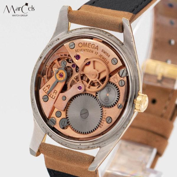 0566_vintage_watch_omega_seamaster_14