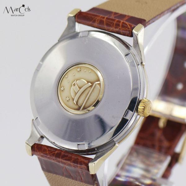 0658_vintage_watch_omega_constellation_pie_pan_11