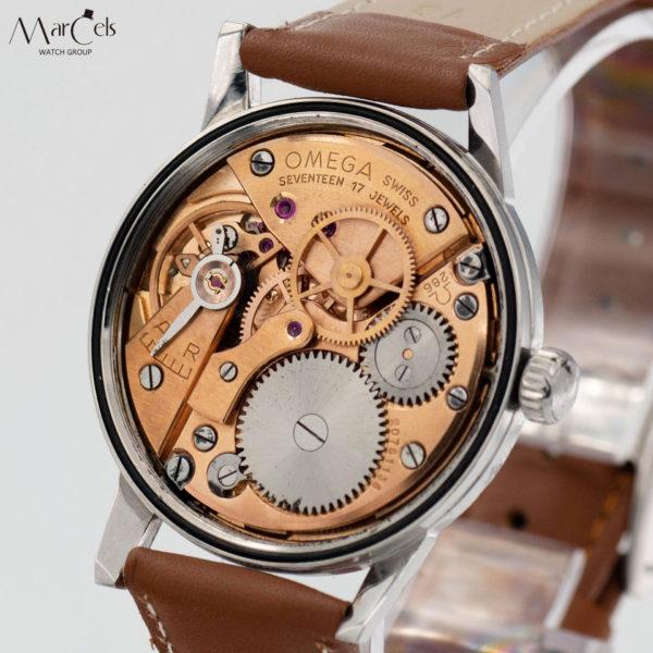 0723_vintage_watch_omega_seamaster_30_15