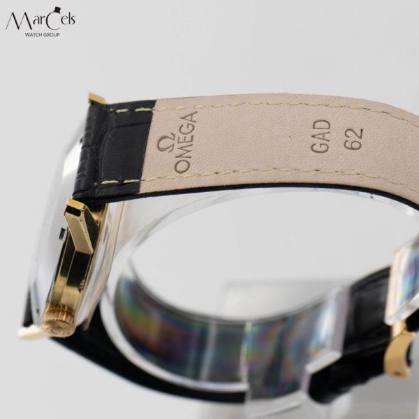 0220_vintage_watch_omega_seamaster_30_13