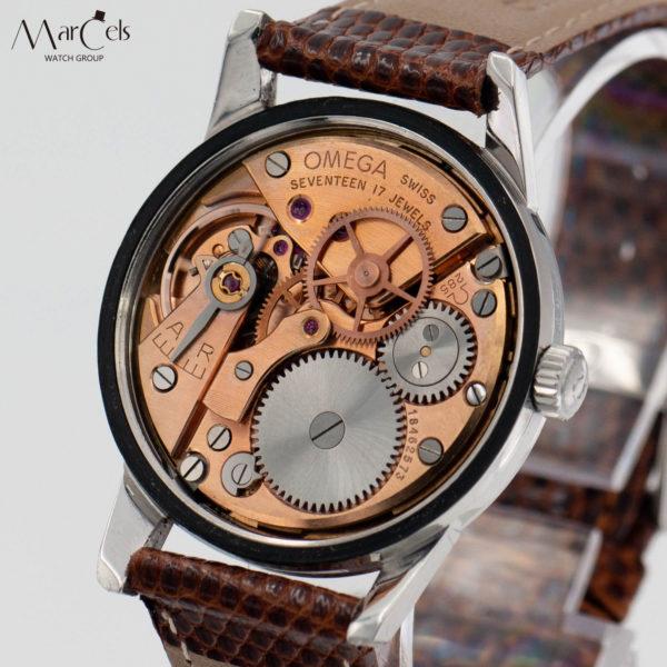0728_vintage_watch_omega_seamaster_14