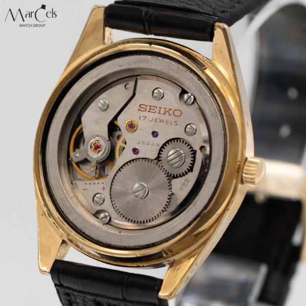0278_vintage_watch_seiko_18