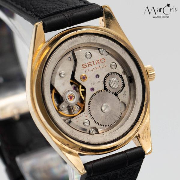 0278_vintage_watch_seiko_19