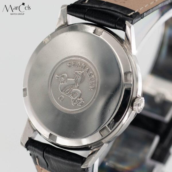 0763_vintage_watch_omega_seamaster_06