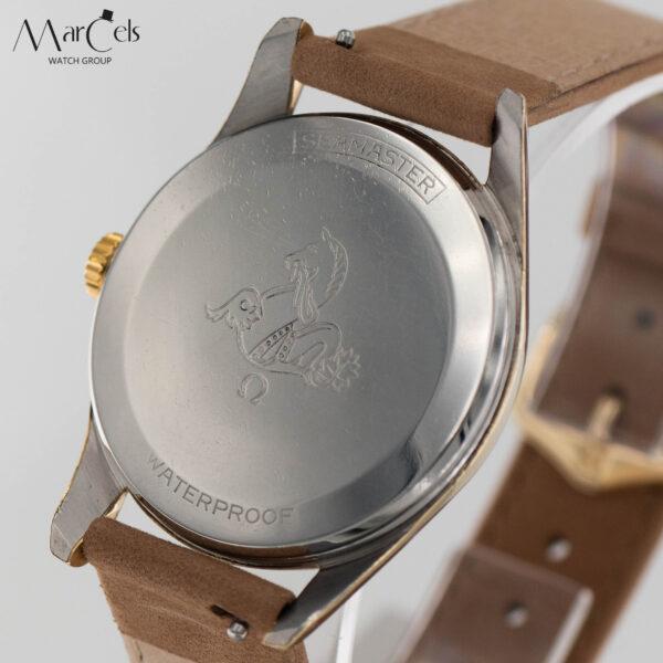 0771_vintage_watch_omega_seamaster_12