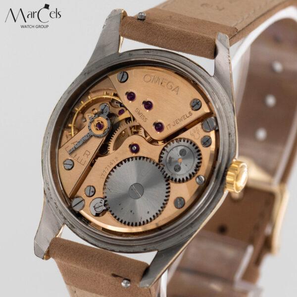 0771_vintage_watch_omega_seamaster_16