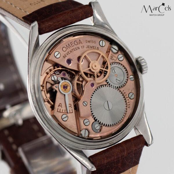 0565_vintage_watch_omega_seamaster_15