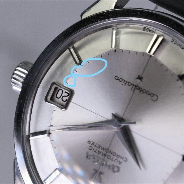 0847_vintage_watch_omega_constellation_pie_pan_98