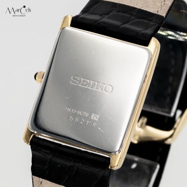 0829_vintage_watch_seiko_tank_79