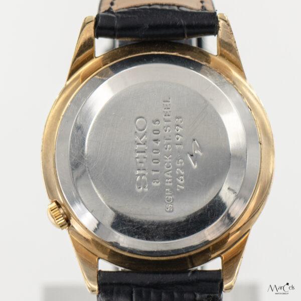 0856_vintage_watch_seiko_7625-1993_84