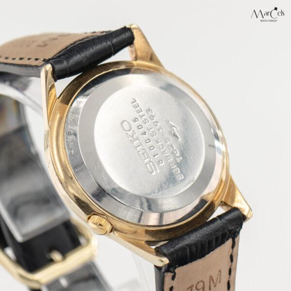 0856_vintage_watch_seiko_7625-1993_83