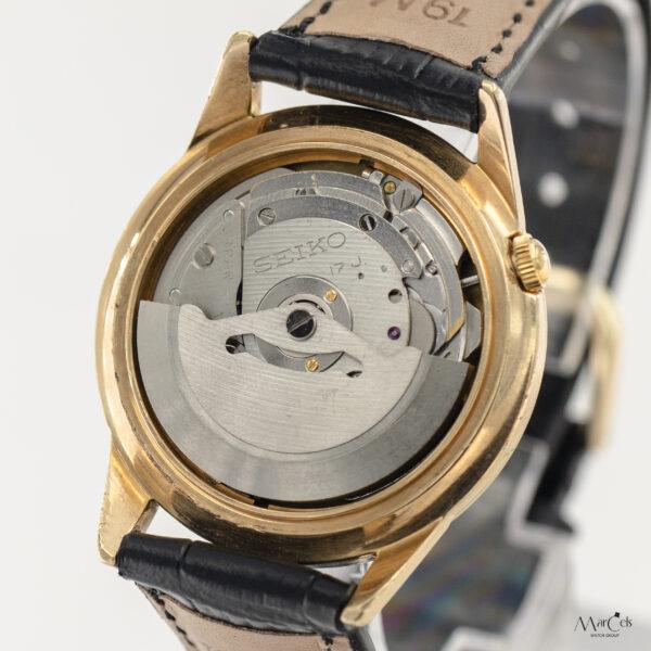 0856_vintage_watch_seiko_7625-1993_80