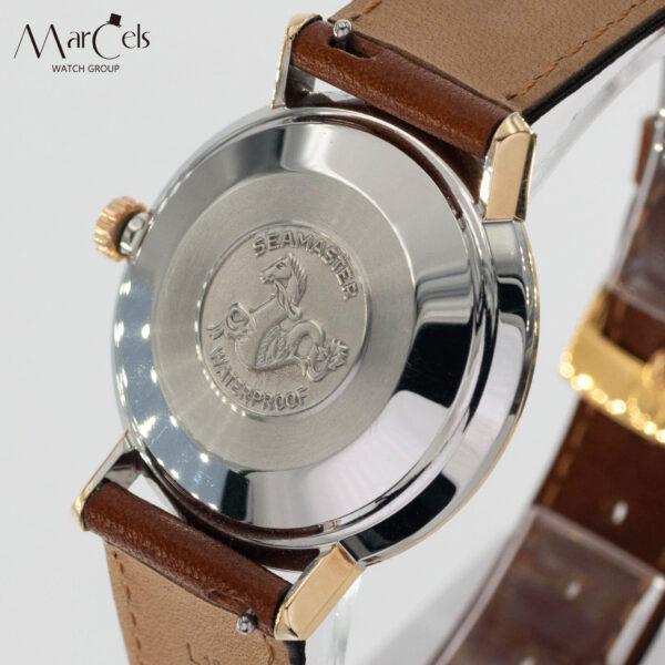 0859_vintage_watch_omega_seamaster_de_ville_12