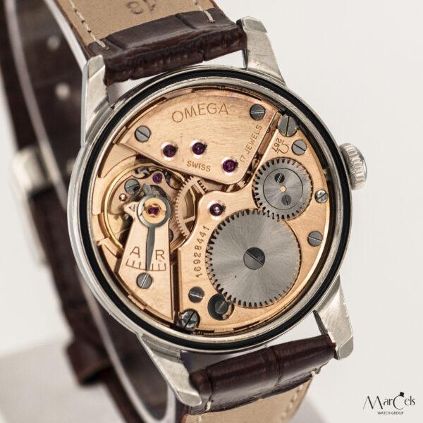 0939_vintage_watch_omega_seamaster_47